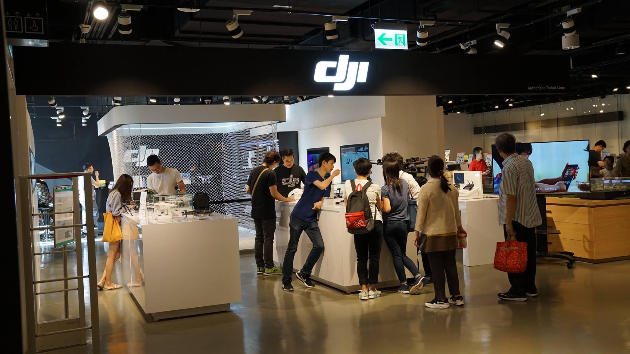 digital_plaza6