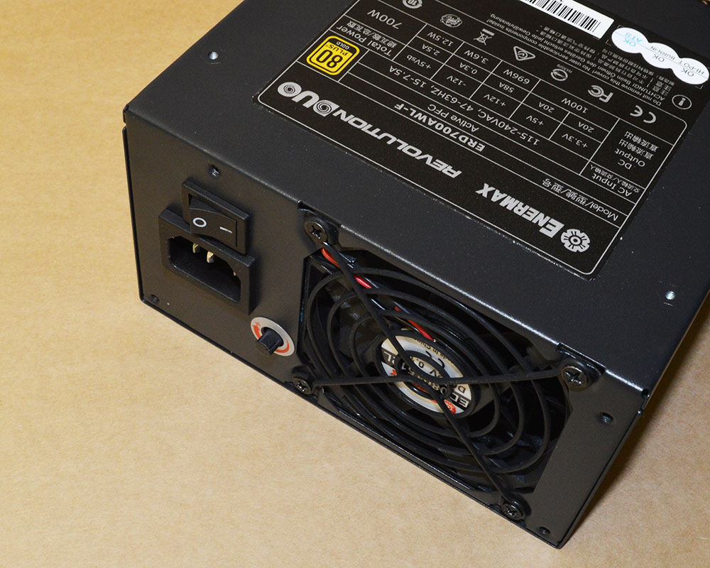 Enermax Revolution DUO 700W 80+Gold PSU Review - FunkyKit