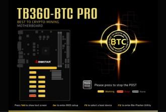 TB360-BTC 2