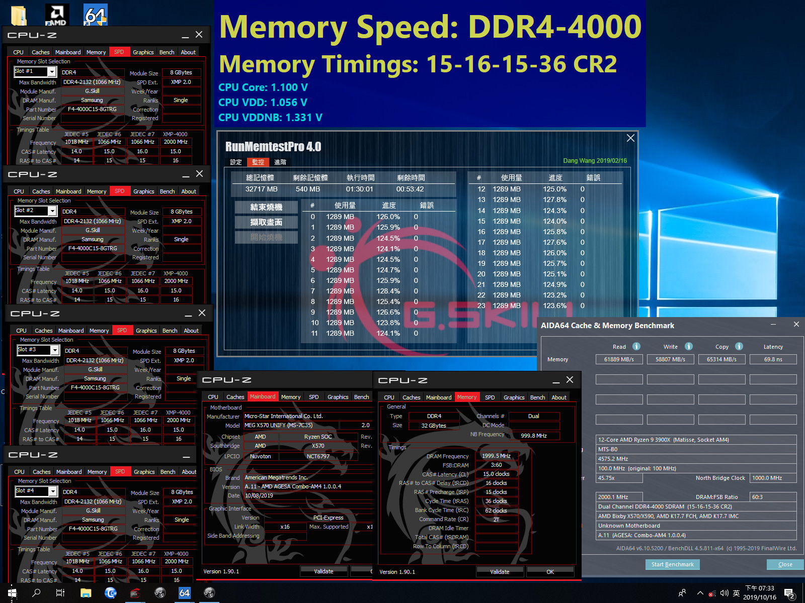 gskill trident z 4400 screenshot 2