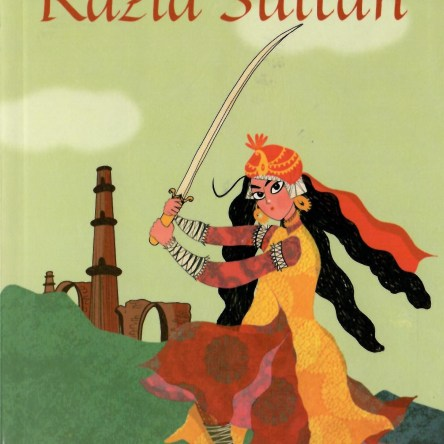 THE TEENAGE DIARY OF RAZIA SULTAN