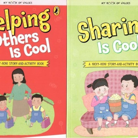 PICTURE BOOK PAIRS: HELPING OTHERS IS COOL / SHARING IS COOL