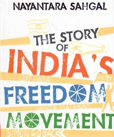 INDEPENDENCE BUZZAAR: INDIA'S FREEDOM MOVEMENT