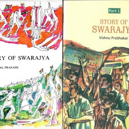 INDEPENDENCE BUZZAAR: STORY OF SWARAJYA – PART 1 & 2