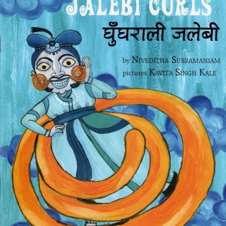 JALEBI CURLS (ENGLISH – HINDI)