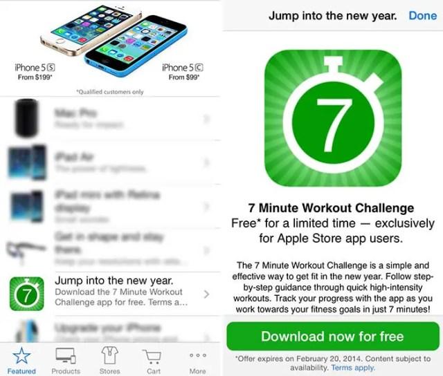 7-minute-workout-challange-FSMdotCOM