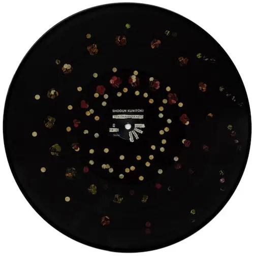 shogun-kunitoki-zoetrope-disc-web
