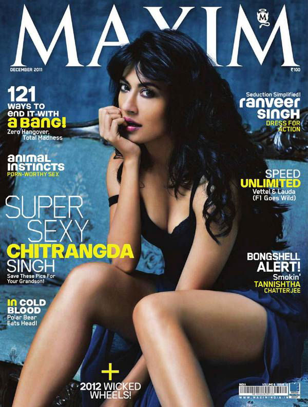 chitrangda-singh-photoshoot-for-maxim-magazine- (1)