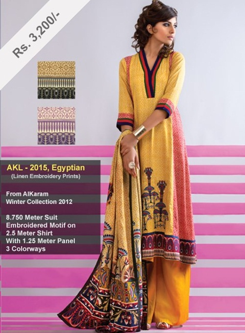 linen-prints-for-winter-2012-by-al-karam- (13)