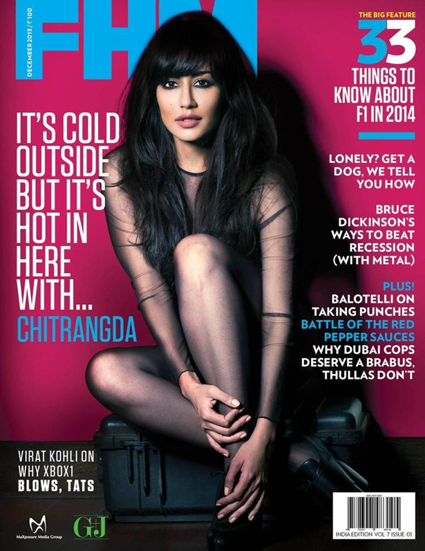 chitrangada-singh-photoshoot-for-fhm-magazine-december-2013- (1)