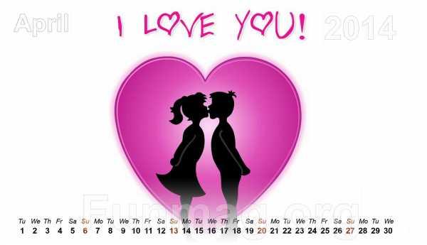 love-calendar-2014- (4)