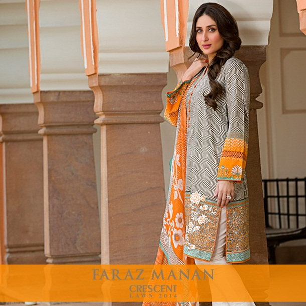 crescent-lawn-collection-2014- (2)