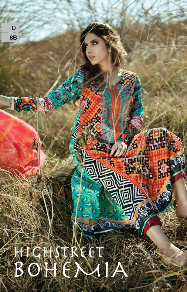 maria-b-lawn-collection-2014- (17)