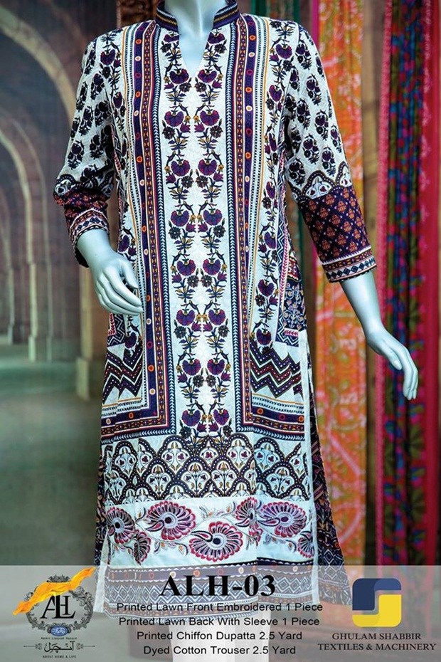 aamir-liaquat-hussain-anchal-lawn-collection-2015- (2)