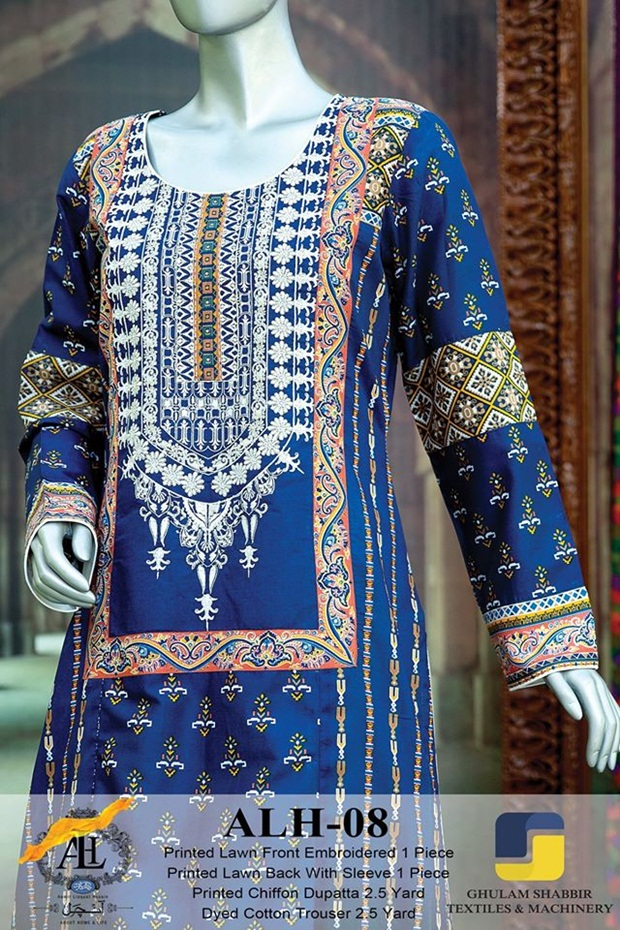 aamir-liaquat-hussain-anchal-lawn-collection-2015- (3)