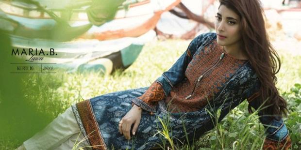 maria-b-lawn-2015- (29)
