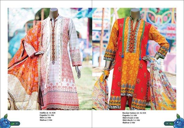 summer-dresses-2016-volume-1-for-women-by-junaid-jamshed- (14)