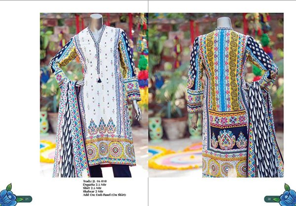 summer-dresses-2016-volume-1-for-women-by-junaid-jamshed- (3)