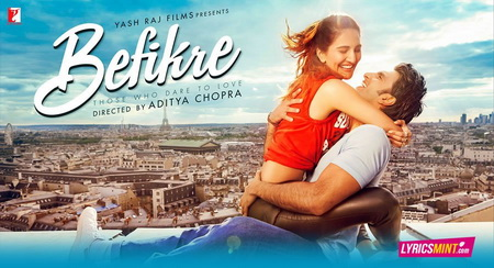 befikre-mp3-ringtones-