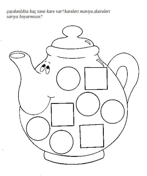 preschool square worksheets trace « Preschool and Homeschool