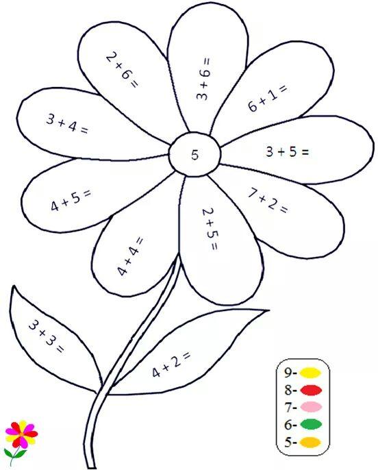 flower-addition-color-by-number « funnycrafts