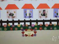 family-wall-decorations-1  Preschool and Homeschool
