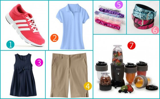 Coupons.com Back To School Shopping Spree