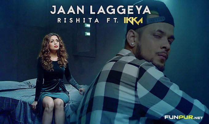 jaan laggeya punjabi song lyrics
