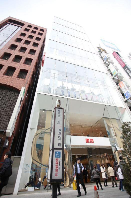 Ginza_20141120_04