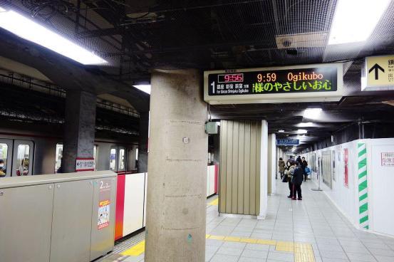 Ginza_20141120_26