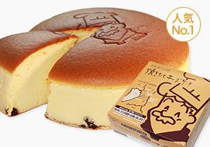 Rikuro起士蛋糕