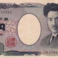 1024px-1000_yen_banknote_2004