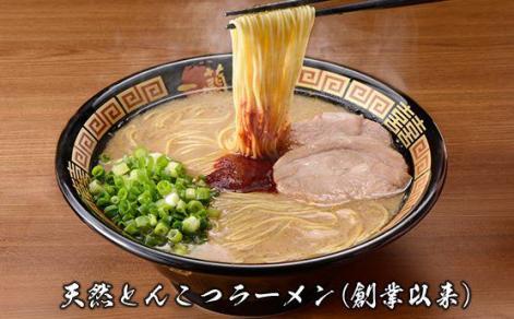Japan_Ramen_01