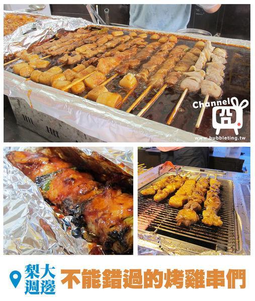 korea_food_20141210_01