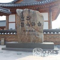 korea_trip_20141218_02