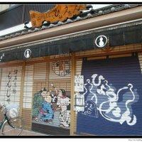 japan_0113_10