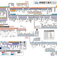 JAPAN_MAP_03