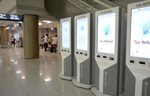 仁川機場退稅區