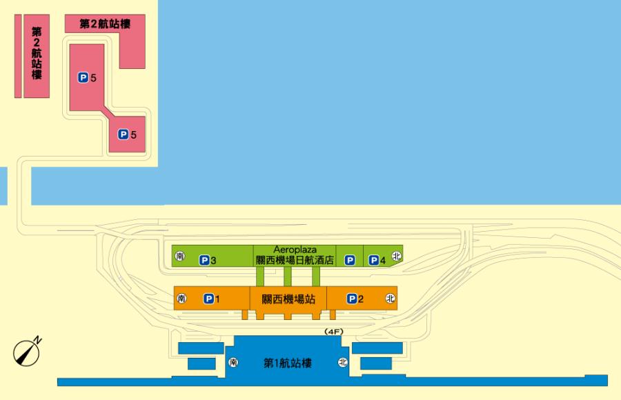 關西機場航廈