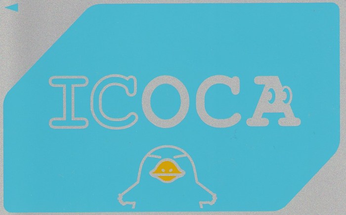 Jrwest_icoca_card_with_platypus_mascot