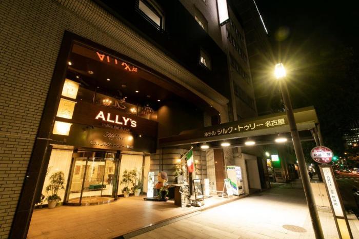 名古屋絲綢樹飯店