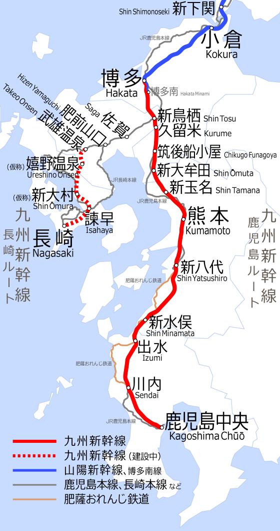 Kyushu_Shinkansen_map_Kagoshima_route_and_Nagasaki_route
