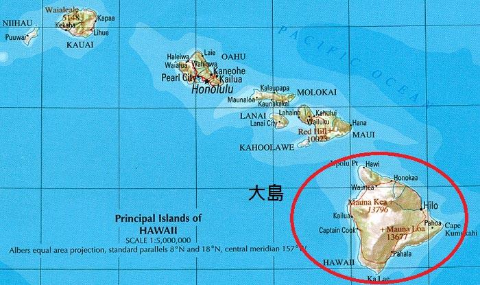 夏威夷島(大島)