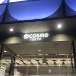 女性に人気の化粧品サイト@COSMEのフラッグシップストアにちょろっと寄ってみた