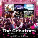 The Creators 2018