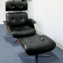 Selig Eames Chair Zebra High Vintage Style Lounge With Ottoman
