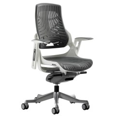 Zephyr Desk Chair Coombs Valet Stand High Back Grey Executive Operator Furniture