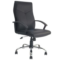 Harith High Back Leather Executive Chair Used Aeron Chairs Galaxy