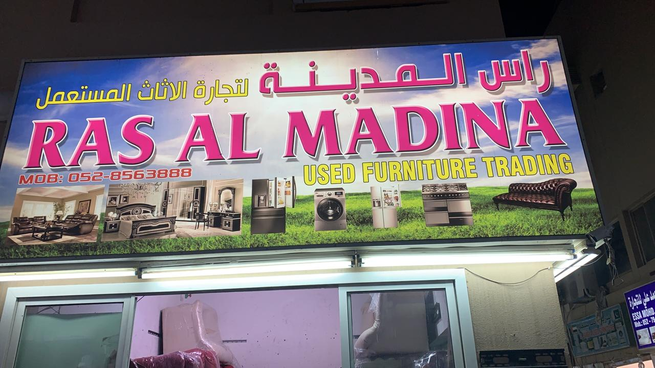 Ras Al Madina Used furniture buyer