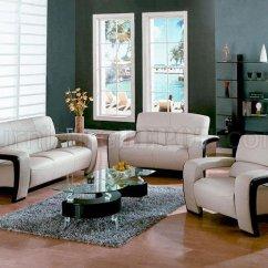 Modern Leather Living Room Sets Lights Ideas Sydney Dm 1004 Beige Set W Espresso Wood Trim 3pc